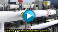 Click to view FCI's calibration lab video (Chinese language)